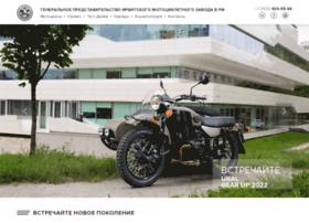 Uralmoto.ru thumbnail