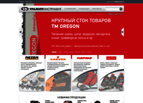 Uralopt.ru thumbnail