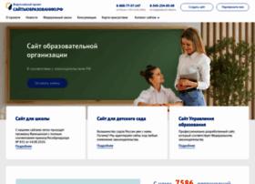 Uralschool.ru thumbnail