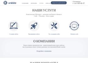 Uralsite.ru thumbnail
