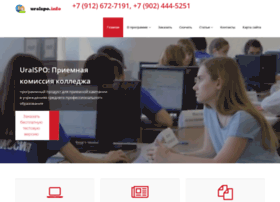 Uralspo.info thumbnail