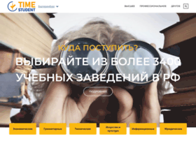 Uralstudent.ru thumbnail