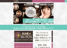 Uranaicafe.jp thumbnail