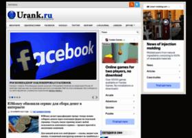 Urank.ru thumbnail