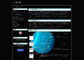 Uranus-solarsystem.info thumbnail