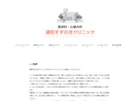 Urawa-suzunoki.net thumbnail