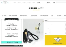 Urbannote.co.kr thumbnail