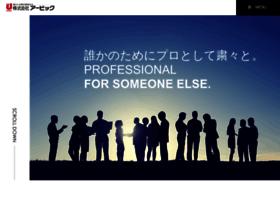 Urbic.co.jp thumbnail