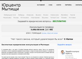 Urcentr-mytishi.ru thumbnail