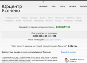 Urcentr-yasenevo.ru thumbnail