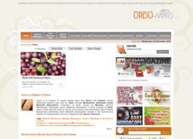 Urdu-mag.com thumbnail