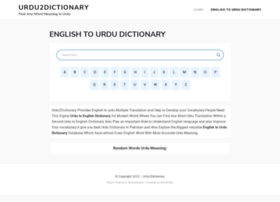 Urdu2dictionary.com thumbnail