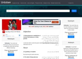 Urduban.com thumbnail
