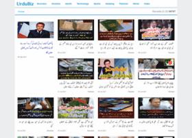 Urdubiz.com thumbnail