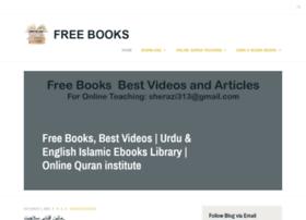 Urdubookdownload.wordpress.com thumbnail
