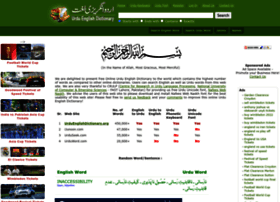 Urduenglishdictionary.org thumbnail