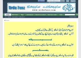 Urdufanz.com thumbnail