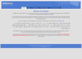 Websites Related Gandi Kahaniyan Urdu Writing Font