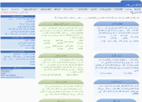 Urdulife.com thumbnail