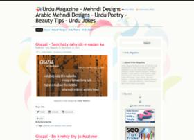 Urdumag.wordpress.com thumbnail