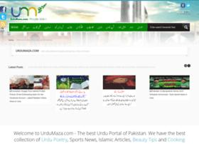 Urdumaza.com thumbnail