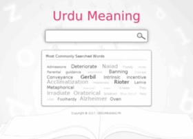 Urdumeaning.pk thumbnail