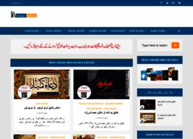 Urdunovels.info thumbnail