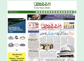 Urdutimes.net thumbnail