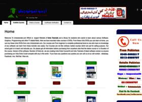 Urdututorials.com thumbnail