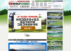 Urgolf.jp thumbnail