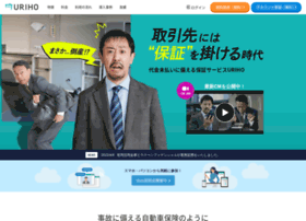 Uriho.jp thumbnail