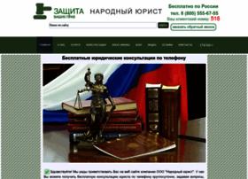 Urisconsult-free.ru thumbnail