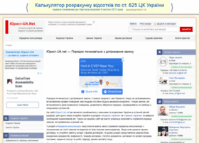 Urist-ua.net thumbnail