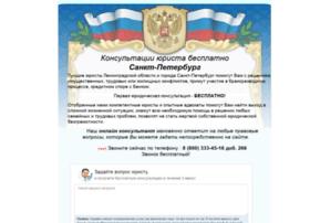 Urists-piter.ru thumbnail