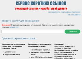 Urlu.ru thumbnail