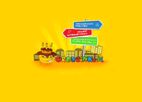 Urodzinki.pl thumbnail