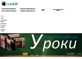 Urokicd.ru thumbnail