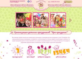 Urraprazdnik.ru thumbnail