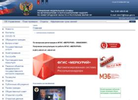 Ursn-nnov.ru thumbnail