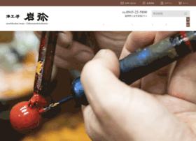 Urushikoubou-iwaya.jp thumbnail