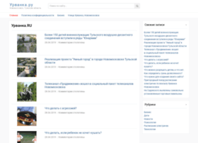 Urvanka.ru thumbnail