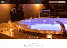Us-hotel-nanba.com thumbnail