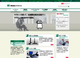 Us360.jp thumbnail