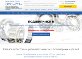Usa-kirov.ru thumbnail