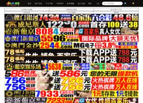 Usa67.cn thumbnail
