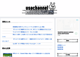 Usachannel.info thumbnail