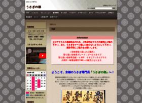 Usaginomiyako.jp thumbnail