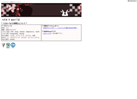 Usaworld.jp thumbnail