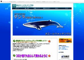 Usaww.jp thumbnail