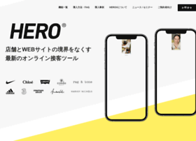 Usehero.jp thumbnail